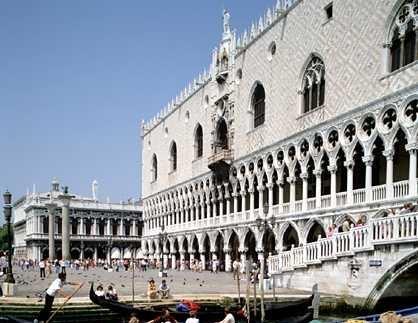 Palacio Ducal de Venecia -  San Marcos
