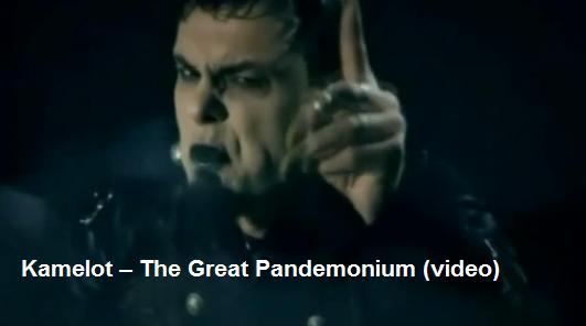 Kamelot – The Great Pandemonium (video)